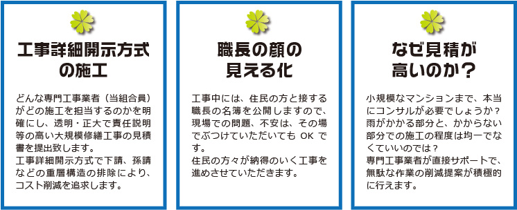 daikibosyuzen03.jpg