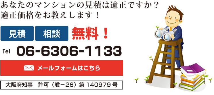 daikibosyuzen04.jpg